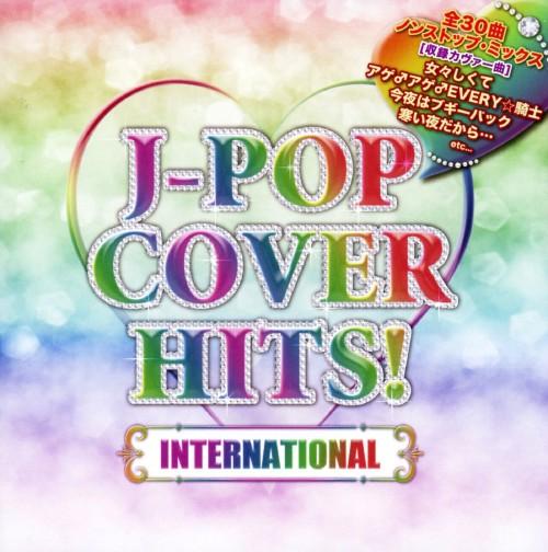【中古】J−POP COVER HITS!−INTERNATIONAL−DJ MIX EDITION/オムニバス