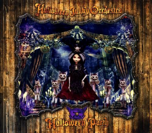 【中古】HALLOWEEN PARTY(初回限定盤)(DVD付)/HALLOWEEN JUNKY ORCHESTRA
