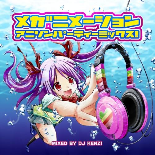 【中古】メガニメーション☆アニソンパーティミックス☆Mixed by DJ KENZI/DJ KENZI
