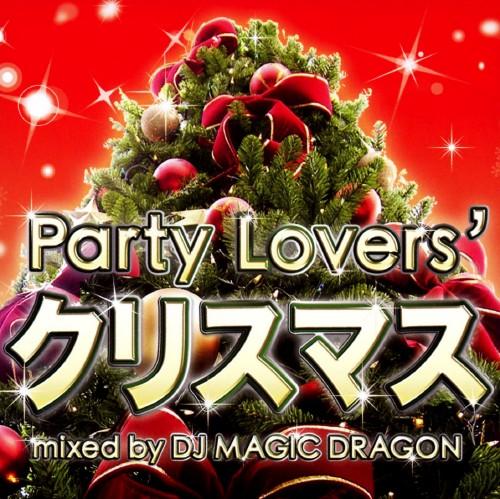 【中古】Party Lover's X'MAS/DJ MAGIC DRAGON