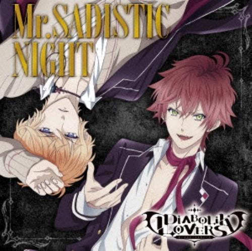 【中古】Mr.SADISTIC NIGHT/緑川光(逆巻アヤト)/鳥海浩輔(逆巻シュウ)