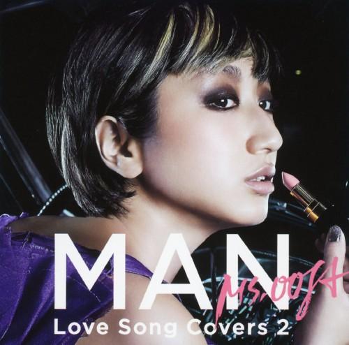 【中古】MAN−Love Song Covers 2−/Ms.OOJA