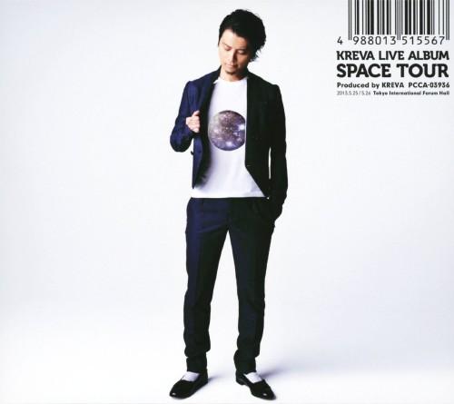 【中古】LIVE ALBUM SPACE TOUR(初回限定盤)(DVD付)/KREVA