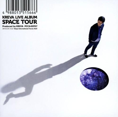 【中古】LIVE ALBUM SPACE TOUR/KREVA