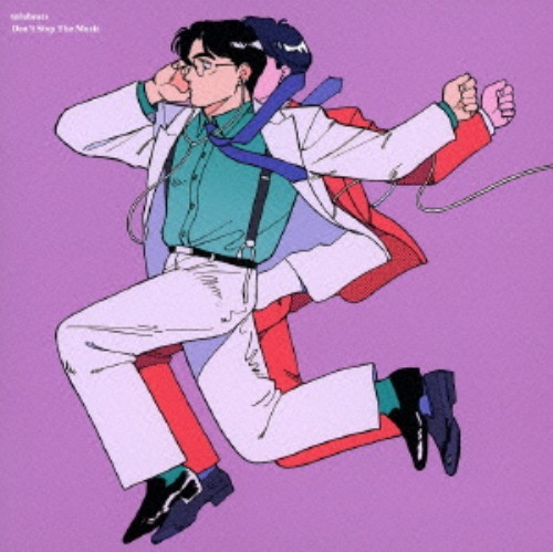 【中古】Don't Stop The Music/tofubeats