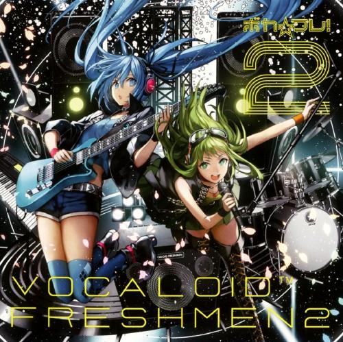 【中古】ボカ☆フレ!2−VOCALOID FRESHMEN−(DVD付)/オムニバス