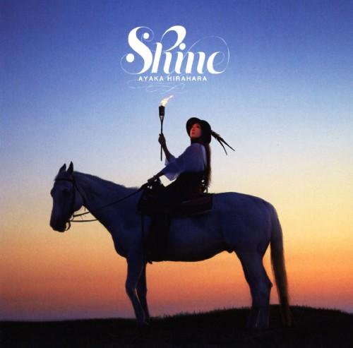【中古】Shine −未来へかざす火のように−/平原綾香