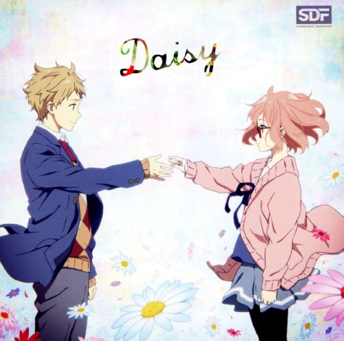 【中古】Daisy/STEREO DIVE FOUNDATION