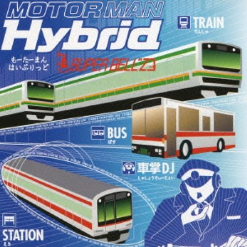 【中古】MOTOR MAN Hybrid/SUPER BELL'Z