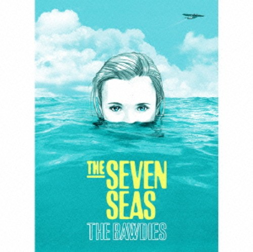 【中古】THE SEVEN SEAS(完全生産限定盤)/THE BAWDIES