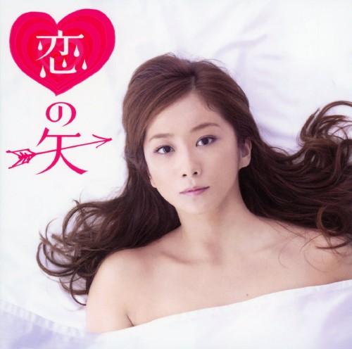 【中古】恋の矢/たとえば唄えなくなったら/かりゆし58