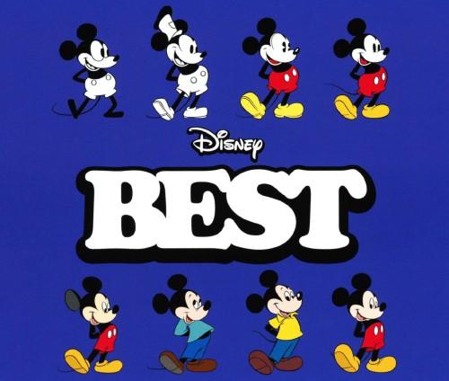 【中古】Disney BEST 日本語版/ディズニー