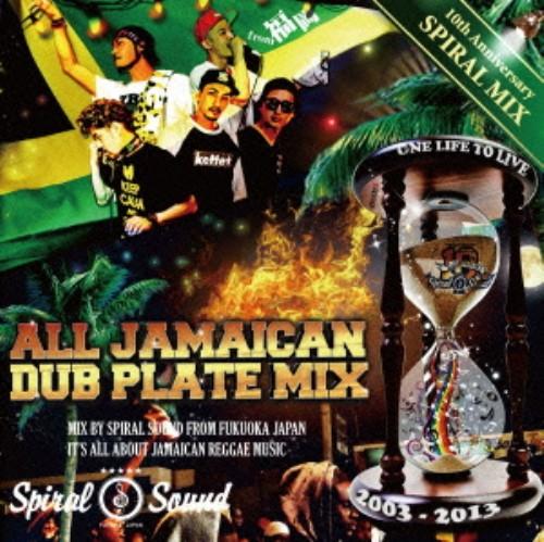 【中古】ALL JAMAICAN DUB MIX〜SPIRAL SOUND 10th Anniversary〜/SPIRAL SOUND