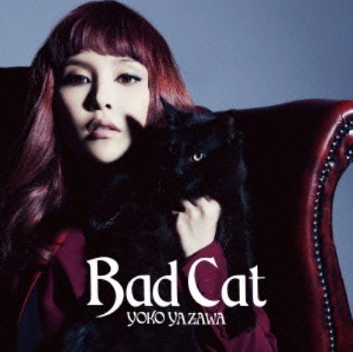 【中古】Bad Cat/矢沢洋子