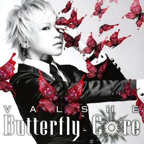 【中古】Butterfly Core/VALSHE
