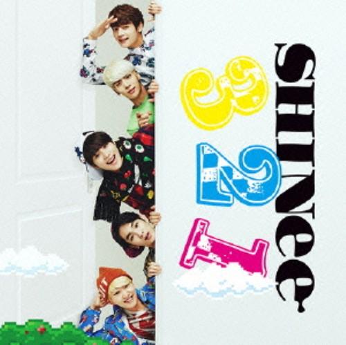 【中古】3 2 1(初回生産限定盤B)(DVD付)/SHINee
