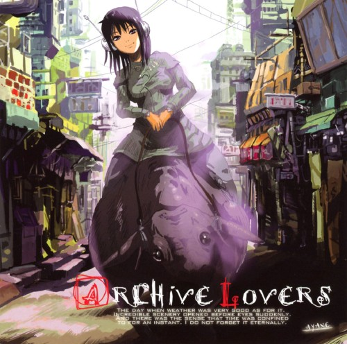 【中古】ARCHIVE LOVERS/彩音