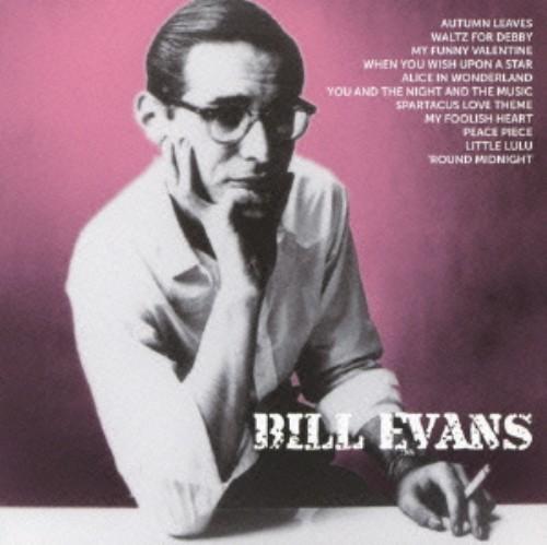 【中古】ワルツ・フォー・デビイ/枯葉 ビル・エヴァンス・ベスト(初回限定盤)/ビル・エヴァンス