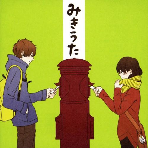 【中古】みきうた/オムニバス