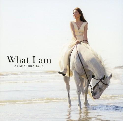 【中古】What I am(初回限定盤)(DVD付)/平原綾香