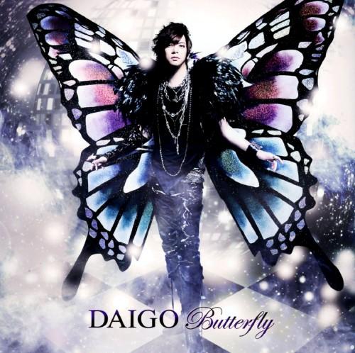 【中古】BUTTERFLY/いま逢いたくて・・・/DAIGO