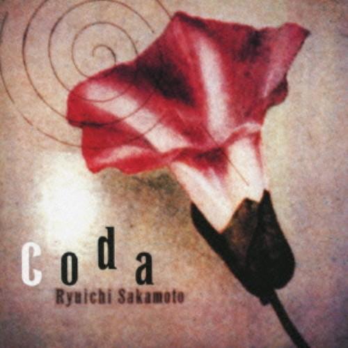 【中古】CODA/坂本龍一