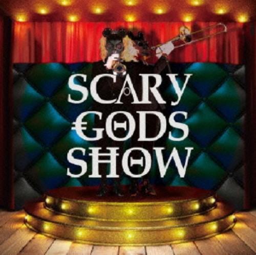 【中古】SCARY GODS SHOW(初回限定盤)/GIGAMOUS