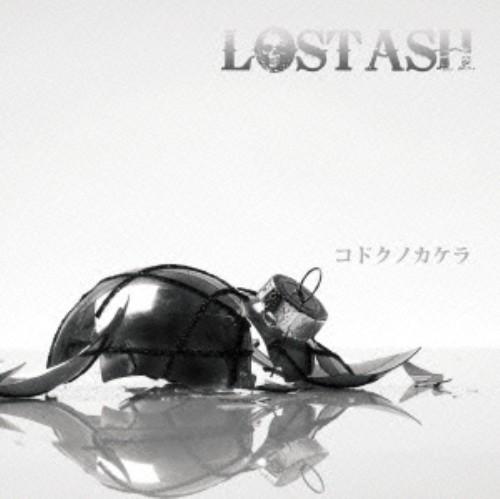 【中古】コドクノカケラ/LOST ASH