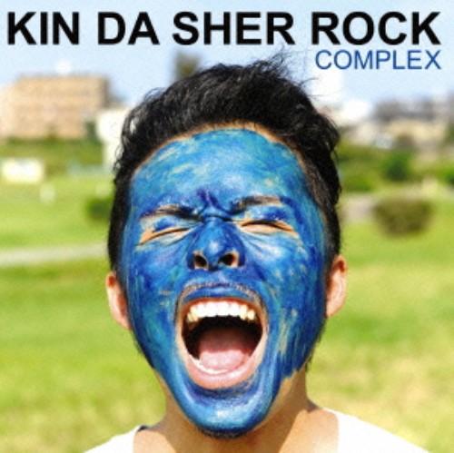 【中古】COMPLEX/KIN DA SHER ROCK
