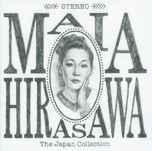 【中古】ザ・ジャパン・コレクション/マイア・ヒラサワ