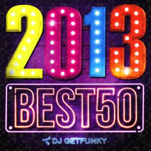 【中古】2013 BEST 50 mixed by Getfunky/DJ Getfunky