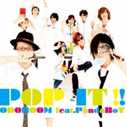 【中古】POP IT!!(DVD付)(Type−A)/ODOROOM feat.PandaBoY