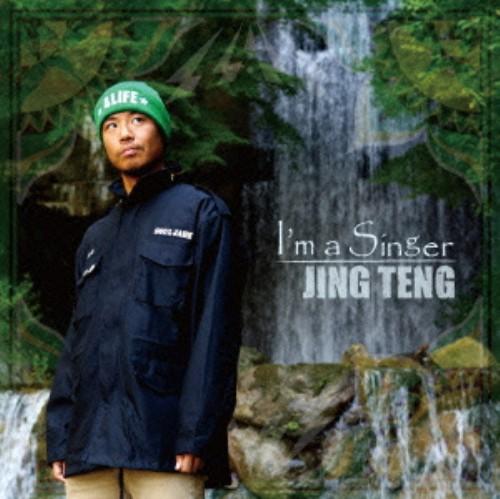 【中古】I'm a Singer/JING TENG