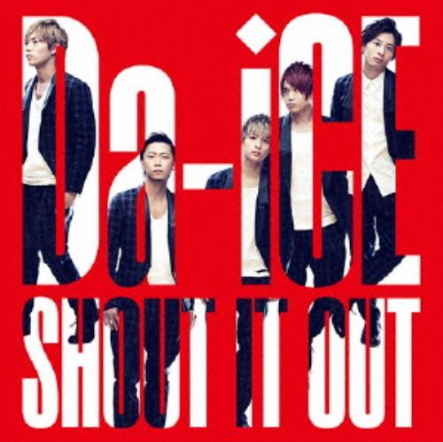 【中古】SHOUT IT OUT/Da−iCE