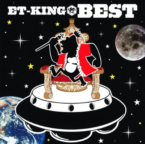 【中古】ET−KING BEST/ET−KING