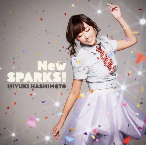 【中古】New SPARKS!/橋本みゆき