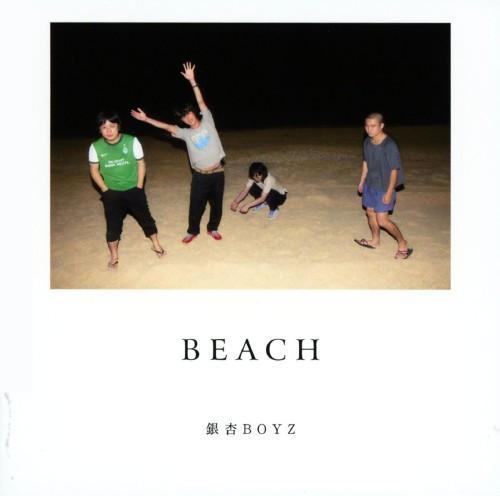 【中古】BEACH/銀杏BOYZ