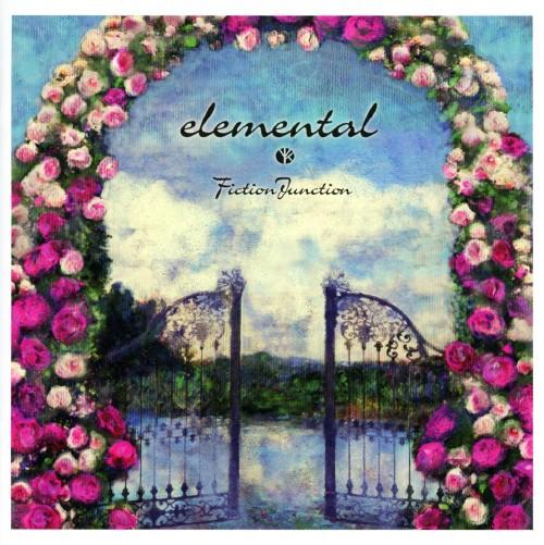 【中古】elemental/FictionJunction