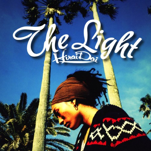 【中古】The Light/平井大