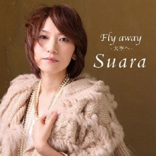 【中古】Fly away−大空へ−/Suara