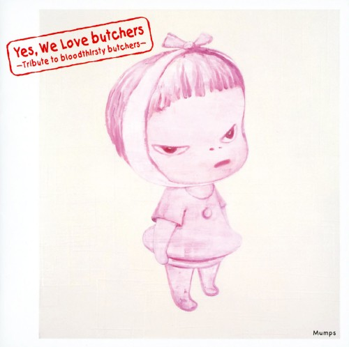 【中古】Yes, We Love butchers 〜 Tribute to bloodthirsty butchers 〜 Mumps/オムニバス