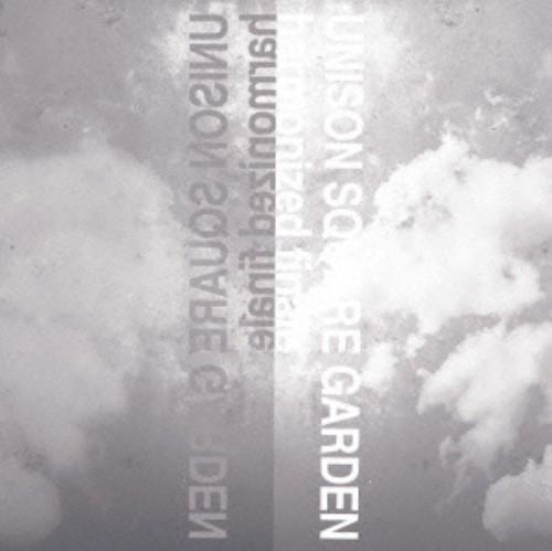 【中古】harmonized finale(初回限定盤)(DVD付)/UNISON SQUARE GARDEN