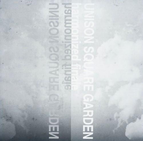【中古】harmonized finale/UNISON SQUARE GARDEN