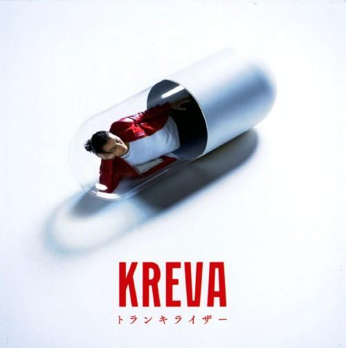 【中古】トランキライザー/KREVA