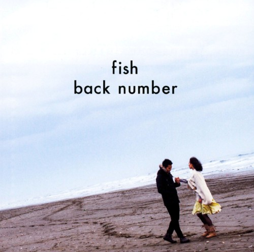 【中古】fish/back number