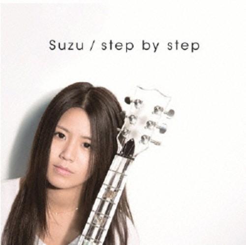 【中古】step by step/Suzu