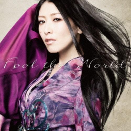 【中古】FOOL THE WORLD(初回限定盤)(DVD付)/茅原実里