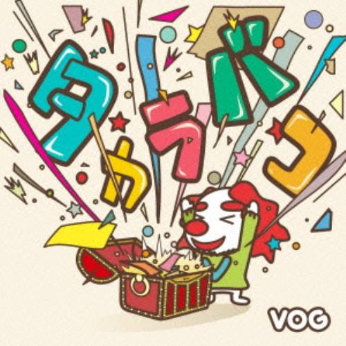 【中古】タカラバコ/VOG