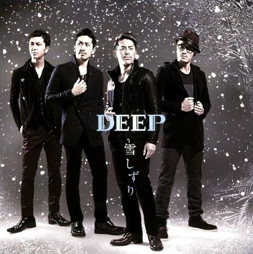 【中古】雪しずり/DEEP