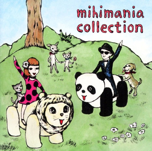 【中古】mihimania collection/mihimaru GT
